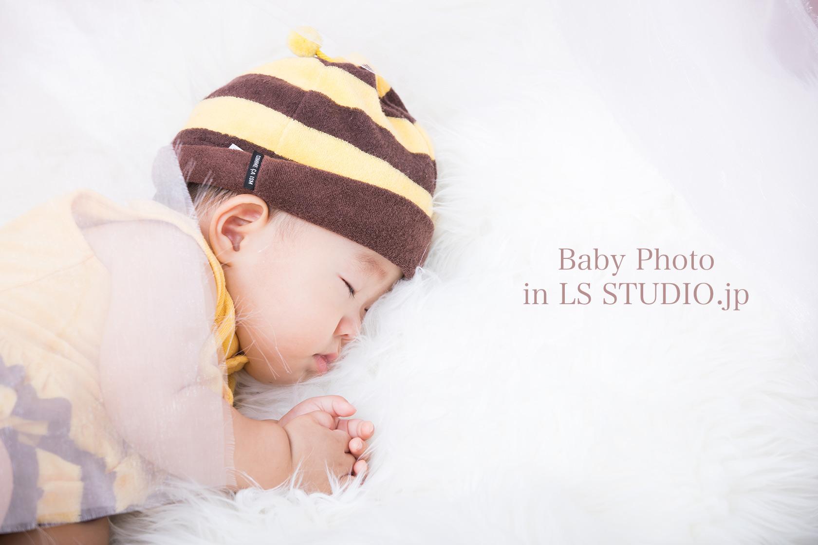 babyphotolsstudio